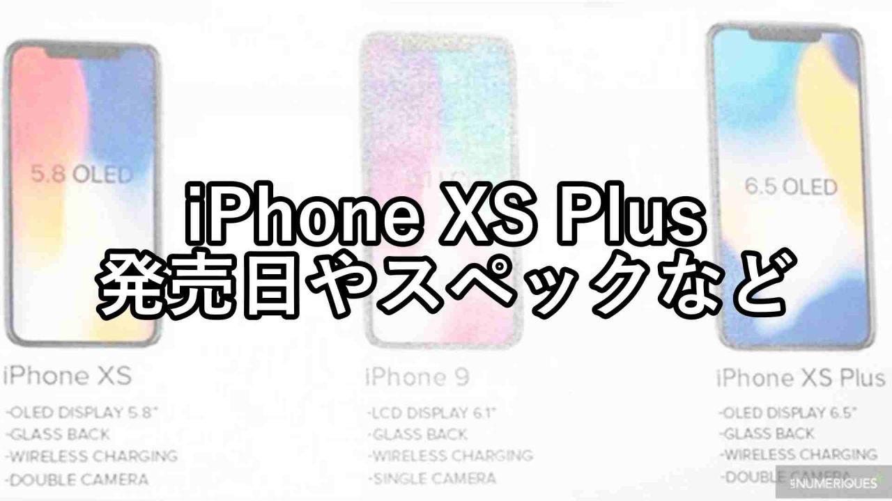 XS Plus